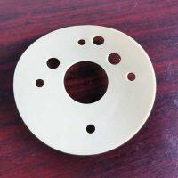 P24-109 Air Chamber Gasket Versamatic E2